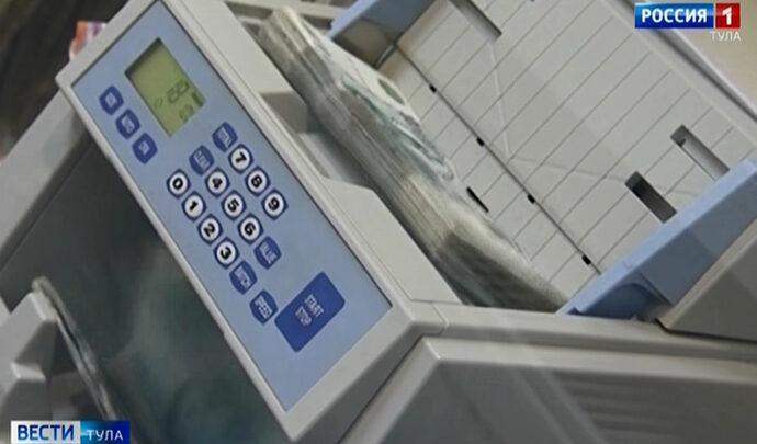 Жители региона накопили на депозитах  224  миллиарда  рублей.