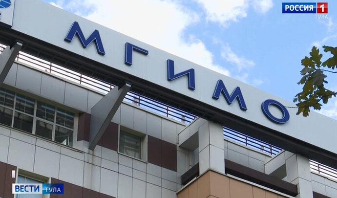 Прием документов на целевые места МГИМО продлен