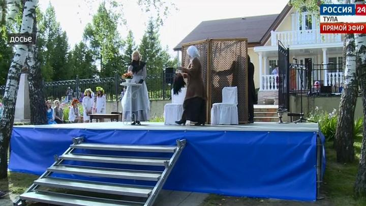 В Тульской области отменили фестиваль «Песни Бежина луга»
