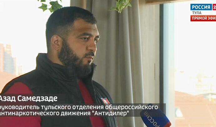 Интервью. Азад Самедзаде