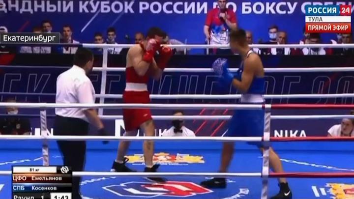 Сборная ЦФО по боксу вышла в финал командного Кубка России