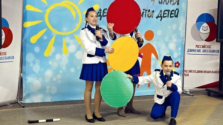 В Туле прошёл фестиваль детского и молодёжного творчества