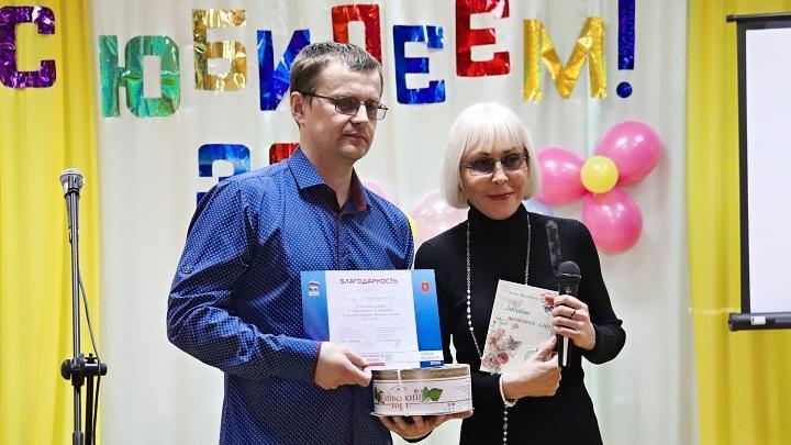Всероссийское общество инвалидов в Донском отметило 30 лет