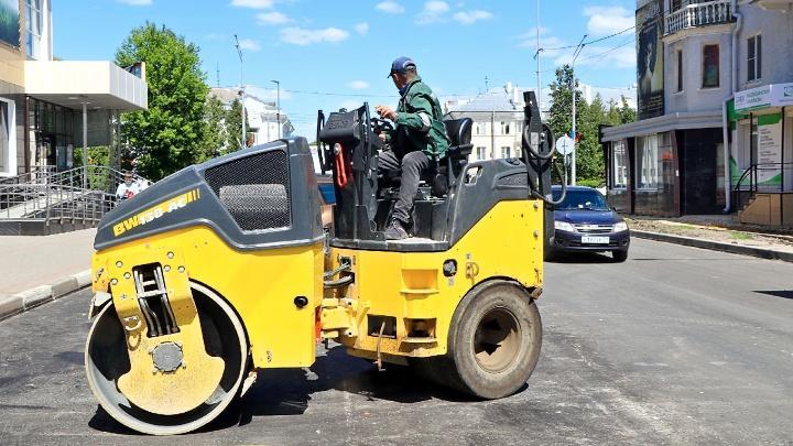Ремонт дороги в Новомосковске