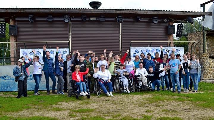 Образовательный форум для инвалидов «Твой мир»
