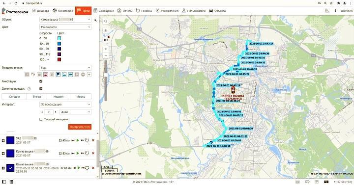 «Ростелеком» запустил «Мониторинг транспорта»