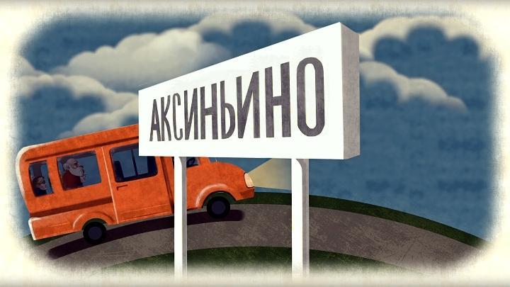 В Алексине сняли мультфильм про сельский храм