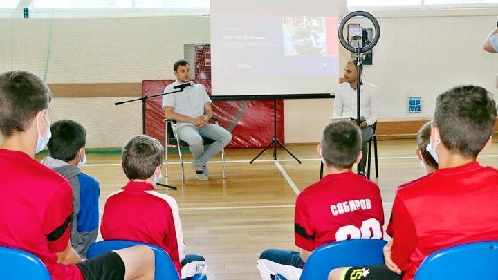 Юные новомосковские спортсмены поговорили с футболистом Сергеем Слемзиным