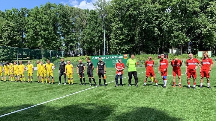 В Туле состоялся товарищеский матч «Арсенал» – «Спартак»