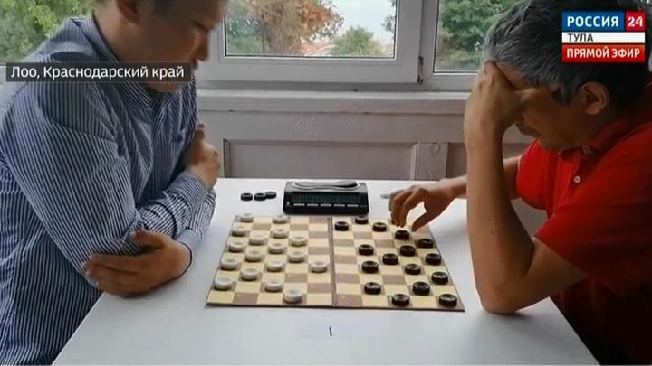 Туляки завоевали медали на соревнованиях по шашкам