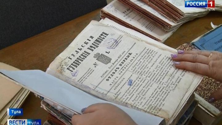 Тульский историк выяснил, как баловались на переменах гимназисты в начале прошлого века