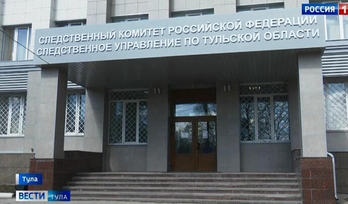 В Туле гендиректора ООО обвиняют в пяти преступлениях