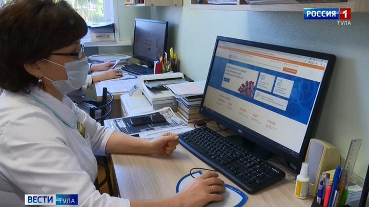 Тульская область заняла 1-е место по цифровой зрелости в здравоохранении