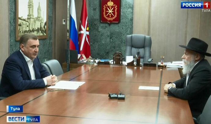 Губернатор Тульской области встретился с Бородой
