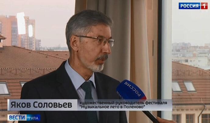 Интервью. Яков Соловьев