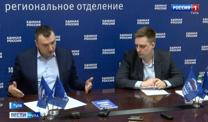 В Туле подвели окончательные итоги предварительного голосования «Единой России»