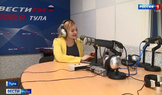 Корреспондент ГТРК «Тула» заняла 1 место на фестивале «Вместе Медиа»
