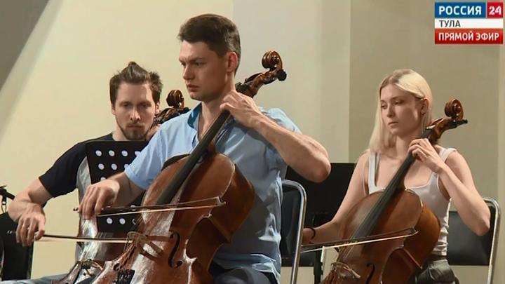 Тульская областная филармония объявила о возврате билетов на концерты