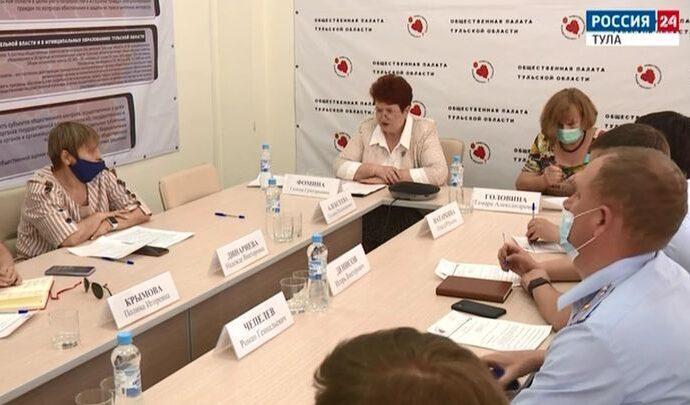 В Общественной палате Тульской области задумались о правах журналистов
