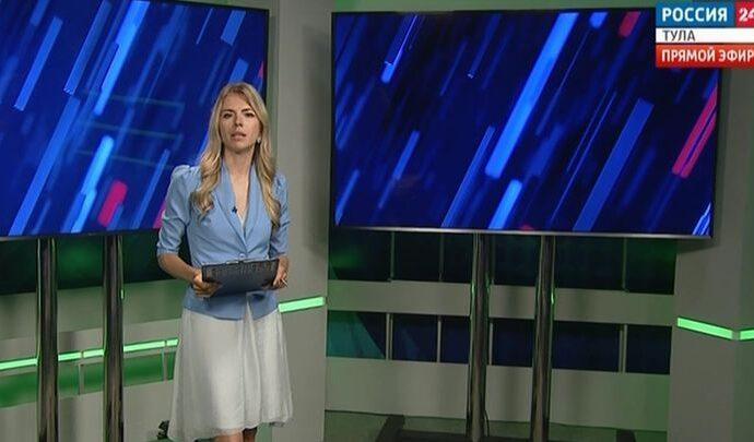 Россия 24 Тула. Эфир от 16.06.2021