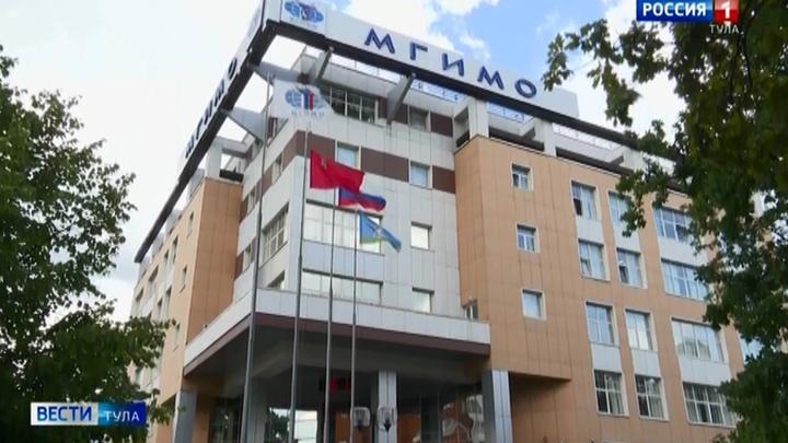 Тульские абитуриенты вновь отправятся учиться в кузницу дипломатов России