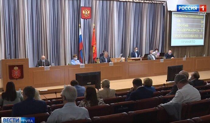 Депутаты Тульской облдумы назначили дату выборов губернатора