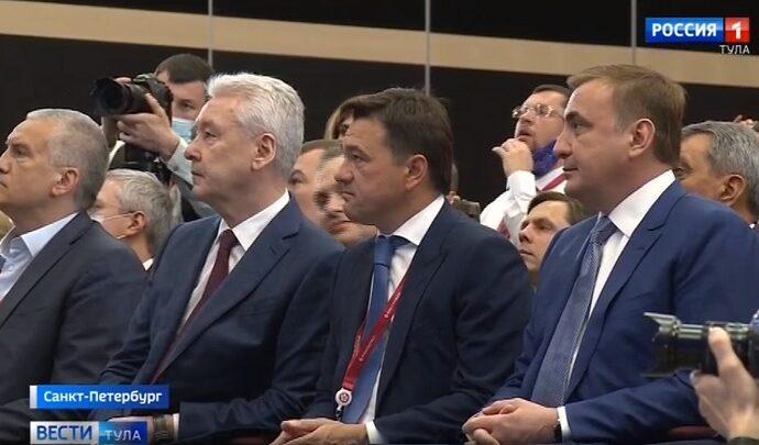 Итоги Петербургского экономического форума для Тульской области