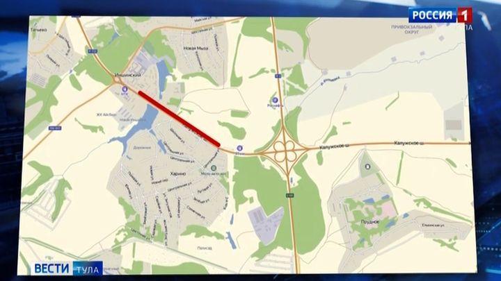 На Калужском шоссе в Туле полгода будет реверсивное движение