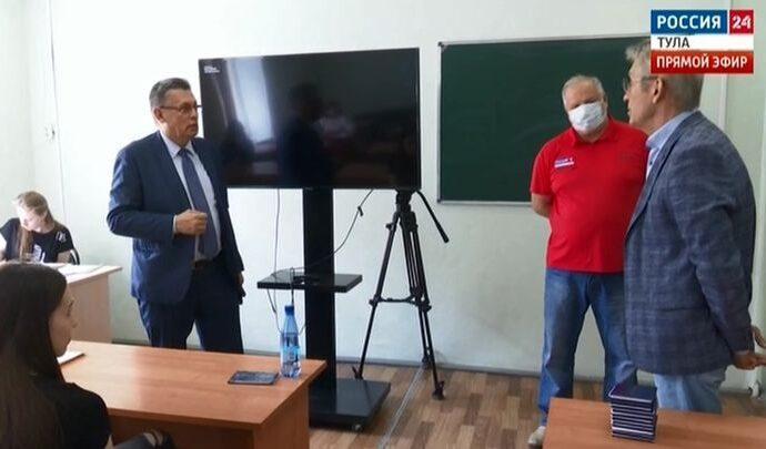 Замгендиректора ВГТРК поговорил с тульскими студентами о новых вызовах