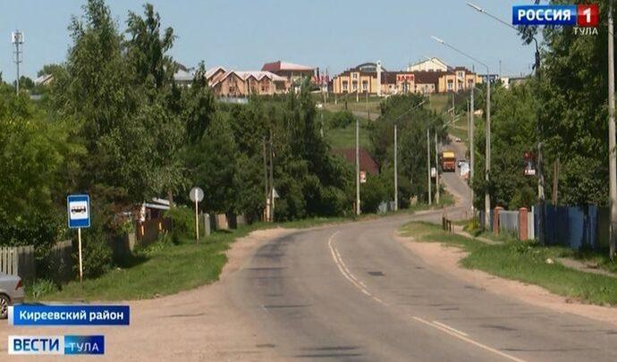 Чиновнице из Минсельхоза РФ показали образцовое тульское село