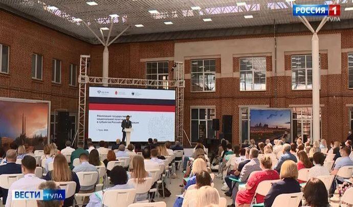 В Туле стартовал семинар по реализации национальной политики