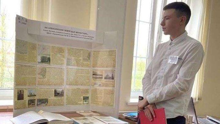 Щёкинский школьник стал лауреатом Всероссийского конкурса по историко-церковному краеведению