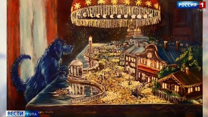 Туляки смогут посмотреть «Сны синего пса»