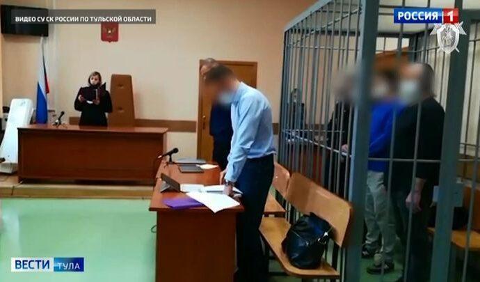 В Туле осуждены горе-переговорщики