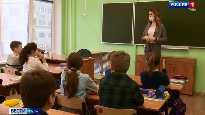 На портале Госуслуги71 стартовал прием заявок на участие в конкурсе «Призвание-учить!»