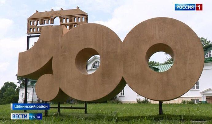 «Ясная Поляна» отметила первый век музейной эры