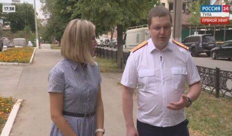 Россия 24 Тула. Эфир от 23.07.2021