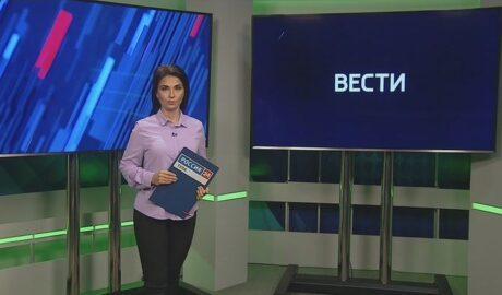 Россия 24 Тула. Эфир от 27.07.2021