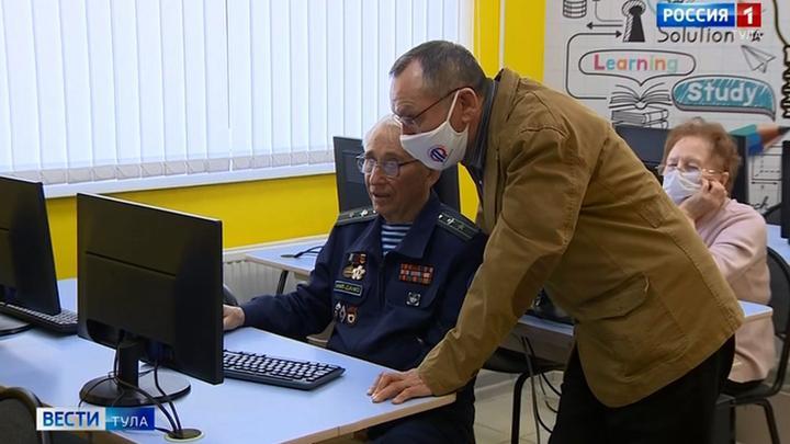 Команда тульских пенсионеров заняла 3-е место на чемпионате по компьютерному многоборью