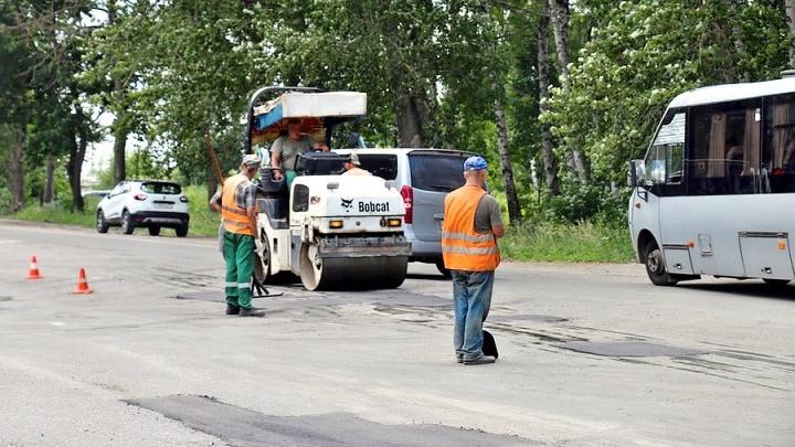 Ямочный ремонт дорог в Новомосковске