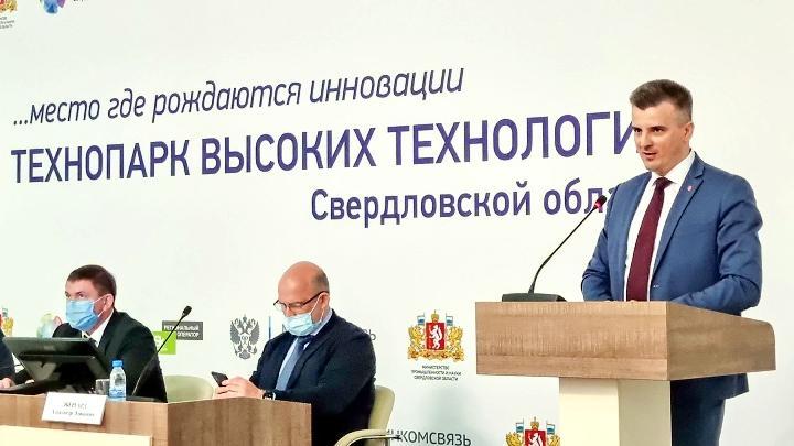 Министр промышленности и торговли Тульской области Вячеслав Романов презентовал экспортный потенциал региона на международной выставке