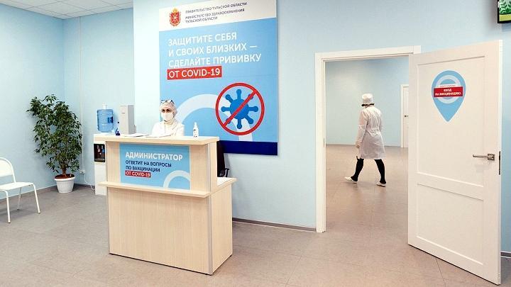 Вакцинация от коронавируса в Туле