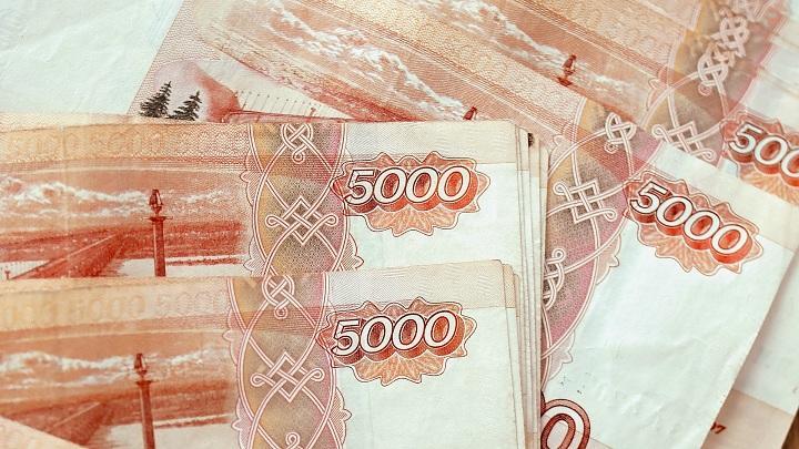 Деньги, рубли, наличка