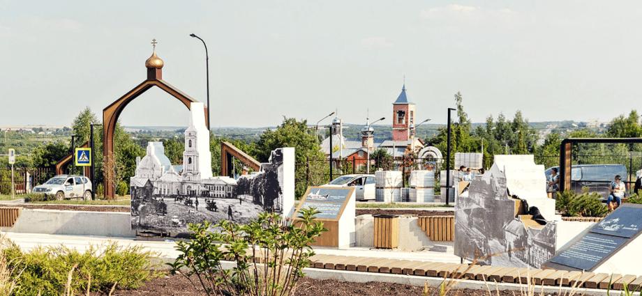 Благоустройства Красной площади в Ефремове
