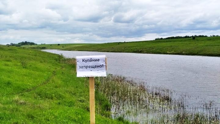 В Тульской области утонул подросток, купаясь в неположенном месте