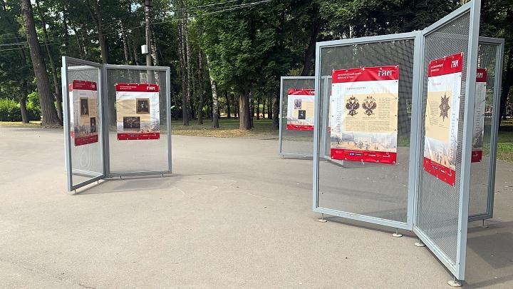 Фотовыставка в тульском парке