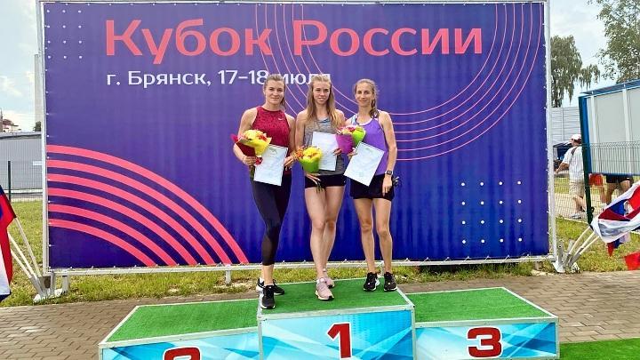 Кристина Хорошева на Кубке России в Брянске