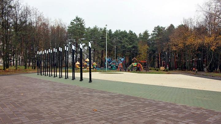 Парк Химик в Алексине