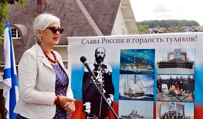Татьяна Рыбкина, День ВМФ, музей Всеволода Руднева