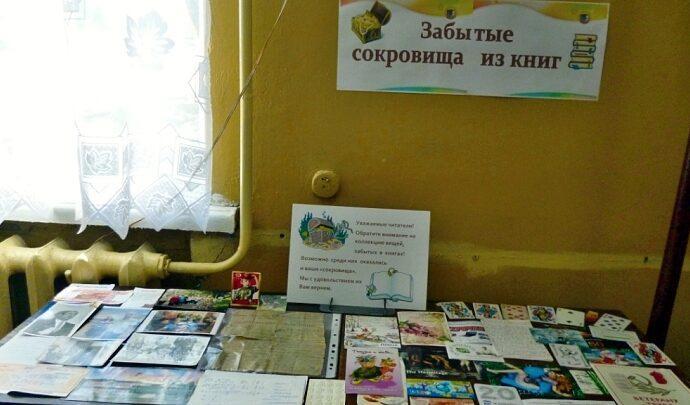 Щёкинские библиотекари представили коллекцию забытых вещей
